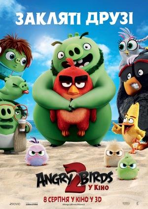 Мультфільм «Angry Birds у кіно 2» (2019)