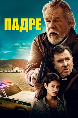 Фільм «Священик» (2018)