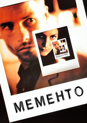 Фільм «Пам'ятай» (2000)