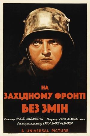 Фільм «На західному фронті без змін» (1930)