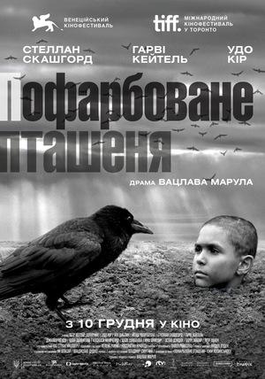 Фільм «Пофарбоване пташеня» (2019)