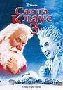 Фільм «Санта Клаус 3: Хазяїн Полюса» (2006)