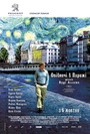 Фільм «Опівночі в Парижі» (2011)