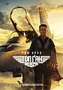 Фільм «Кращий стрілець: Меверік» (2020)