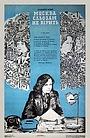 Фільм «Москва сльозам не вірить» (1979)