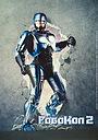 Фільм «Робот-поліцейський 2» (1990)